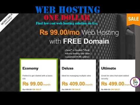 Rs 99 Web Hosting India, Godaddy 99 Domain, Buy Domain at 99 per year