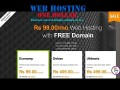 Godaddy Rs 99 Web Hosting with free Domain- 99 Rupees Domain Registration India